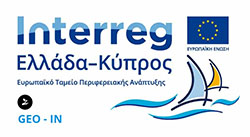 INTERREG_GREECE-CYPRUS_LOGO_GEOIN_s