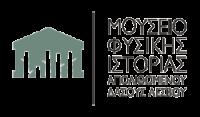 Logo Ηλεκτρονικό κατάστημα του Μουσείου Φυσικής Ιστορίας Απολιθωμένου Δάσους Λέσβου – webshop