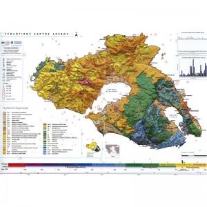 Γεωλογικός Χάρτης Λέσβου
