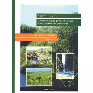 Protected Natural Areas and Environmental Education - 1999