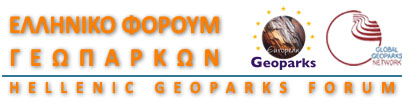 Hellenic Geoparks Forum Foundation