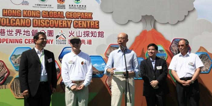 Προβολή του Γεωπάρκου Λέσβου στο Νέο Κέντρο Ενημέρωσης  του Γεωπάρκου Ηοng Kong