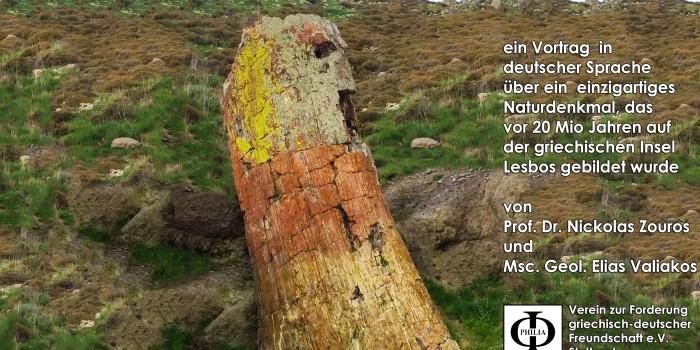 Προβολή του Απολιθωμένου Δάσους και του Γεωπάρκου Λέσβου στη Γερμανία