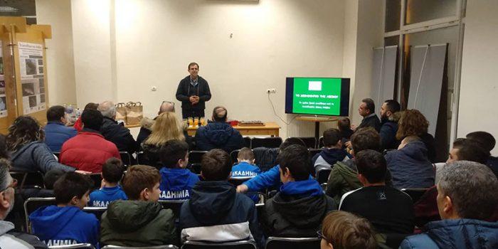 Τα παιδιά της Ακαδημίας Αιολικού γνώρισαν το Δεινοθήριο και τα απολιθωμένα ζώα της Λέσβου