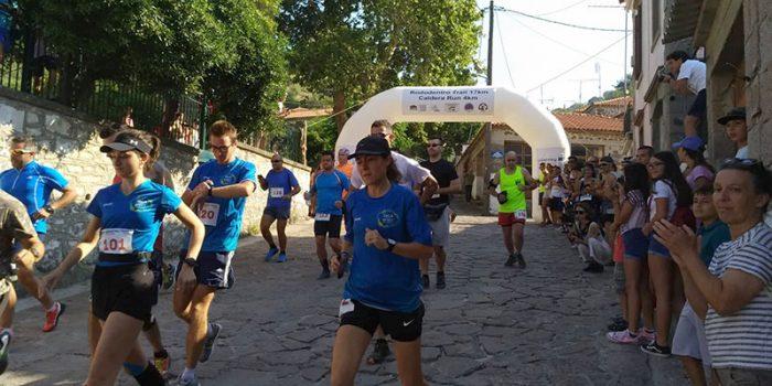 Αθλητικές δράσεις στη  Λέσβο Παγκόσμιο Γεωπάρκο UNESCO