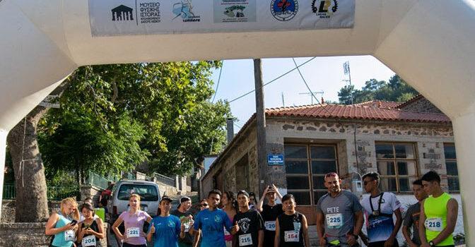 Αθλητικές δράσεις στη  Λέσβο Παγκόσμιο Γεωπάρκο UNESCO ΑΓΩΝΕΣ ΟΡΕΙΝΟΥ ΤΡΕΞΙΜΑΤΟΣ ΣΤΗΝ ΑΝΕΜΩΤΙΑ | 13 Ιουλίου 2019