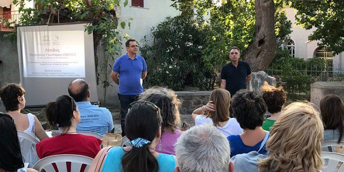 Η ΛΕΣΒΟΣ ΚΑΘΙΕΡΩΝΕΤΑΙ ΩΣ ΠΡΟΟΡΙΣΜΟΣ ΓΙΑ ΠΕΡΙΒΑΛΛΟΝΤΙΚΗ ΕΚΠΑΙΔΕΥΣΗ!</br>Σεμινάριο Περιβαλλοντικής Εκπαίδευσης  με συμμετοχή Εκπαιδευτικών Δευτεροβάθμιας Εκπαίδευσης Β' & Γ' Αθήνας