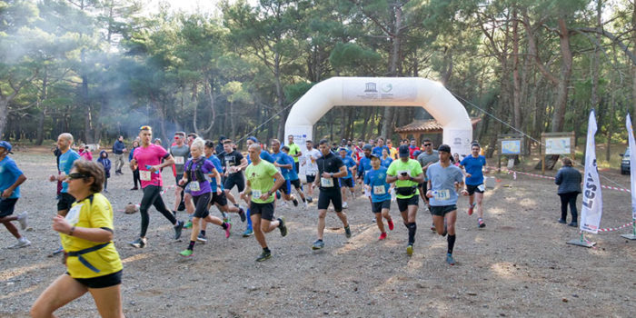 Αγώνες ορεινού τρεξίματος στη Λέσβο Παγκόσμιο Γεωπάρκο UNESCO</br>Αμαλή, 1 Δεκεμβρίου 2019