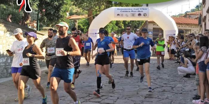 Αγώνας ορεινού τρεξίματος στη Λέσβο Παγκόσμιο Γεωπάρκο UNESCO ANEMOTIA TRAIL RUN