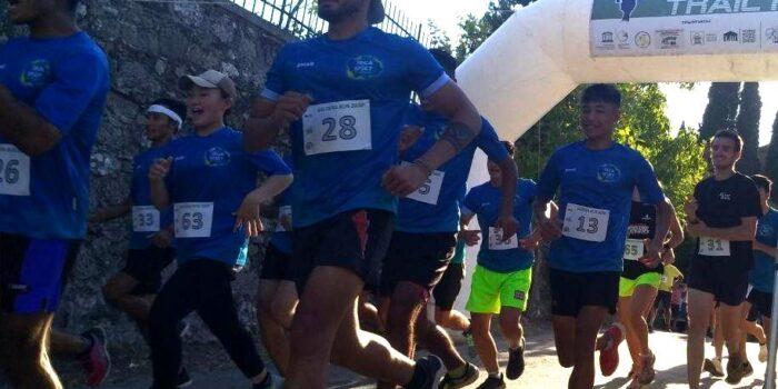 Αθλητικές δράσεις στη  Λέσβο Παγκόσμιο Γεωπάρκο UNESCO </br>ΑΓΩΝΑΣ ΟΡΕΙΝΟΥ ΤΡΕΞΙΜΑΤΟΣ ΣΤΗΝ ΑΝΕΜΩΤΙΑ-CALDERA RUN ANEMOTIA 2020