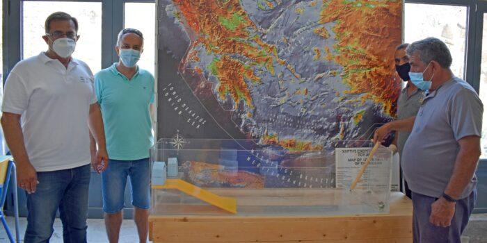 <strong>Βιωματικά εκπαιδευτικά προγράμματα για την αντιμετώπιση κινδύνων Σεισμών & Τσουνάμι</strong>