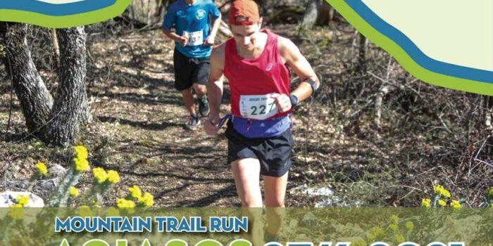 Αγώνας ορεινού τρεξίματος στη Λέσβο Παγκόσμιο Γεωπάρκο UNESCO</br>AGIASOS MOUNTAIN TRAIL RUN<br>Αγιάσος, Κυριακή 27 Ιουνίου 2021