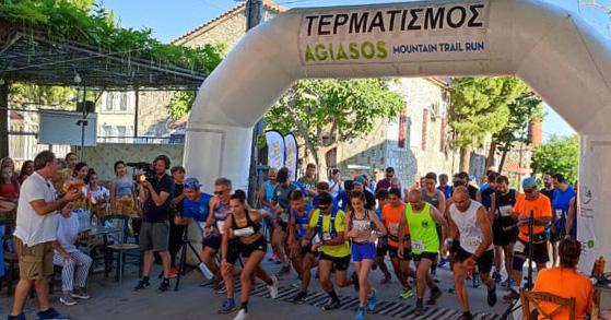 Με μεγάλη επιτυχία πραγματοποιήθηκαν οι αγώνες ορεινού τρεξίματος στην περιοχή της Αγιάσου</br>AGIASOS MOUNTAIN TRAIL RUN 2021</br>ΑΓΩΝΑΣ ΟΡΕΙΝΟΥ ΤΡΕΞΙΜΑΤΟΣ ΣΤΗ ΛΕΣΒΟ ΠΑΓΚΟΣΜΙΟ ΓΕΩΠΑΡΚΟ UNESCO